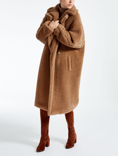 capotto teddy coat lungo color cammello max mara